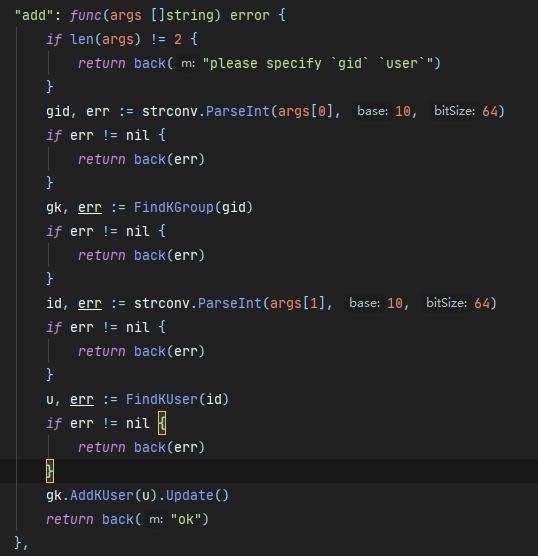 一行代码一个错误